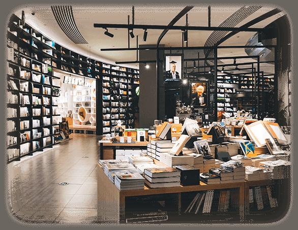 1594979269-言几又书店1